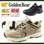 スニーカー ローカット メンズ 靴 Golden Bear GB-107 ゴールデンべア