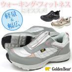 スニーカー スリッポン レディース 靴 Golden Bear GB-326