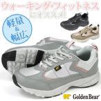 スニーカー ローカット レディース 靴 Golden Bear GB-327