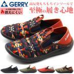 スニーカー レディース 靴 スリッポン 2WAY 黒 黄 カーキ アウトドアシューズ GERRY GR-5502 平日3〜5日以内に発送