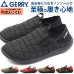 スニーカー メンズ 靴 スリッポン 2WAY 黒 黄 カーキ アウトドアシューズ GERRY GR-6506 平日3〜5日以内に発送
