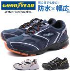 スニーカー メンズ 靴 黒 ブラック 白 ホワイト 幅広 5E ワイズ 防水 雨 軽い 軽量 運動 GOODYEAR グッドイヤー GY-024