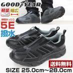 スニーカー ローカット メンズ 靴 GOOD YEAR GY-8087