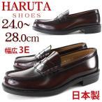 合成皮鞋 - HARUTA 6550 3E ハルタ メンズ ローファー ジャマイカ こげ茶色