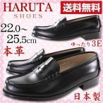HARUTA 3048 (3E) ハルタ レディース 本革 ローファー 黒(ブラック) / ASU