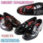 ショッピングミニー ディズニーコレクション / HARUTA 45089 ハルタ レディース ローファー