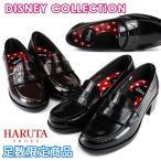 ショッピングミニー ディズニーコレクション / HARUTA 46089 ハルタ レディース ローファー