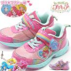 ヒーリングっど プリキュア スニーカー キッズ 子供 靴 桃 紫 ピンク パープル 最新モデル ハート 虹 レインボー 4221