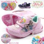 ヒーリングっど プリキュア スニーカー キッズ 子供 靴 桃 ピンク かわいい 最新モデル リボン ハート 4223