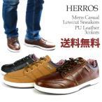 运动鞋 - HERROS HR-1002 さり気ないチェック柄がポイントメンズ カジュアル スニーカー 3colors