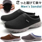 スニーカー メンズ 靴 スリッポン サボ サンダル 黒 ブラック ブラウン グレー 軽量 軽い Enist HM-1269-F