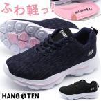 スニーカー レディース 靴 ハンテン 紺 黒 ネイビー ブラック 軽量 厚底 疲れにくい HANG TEN HN-133