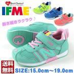 ショッピング靴 スニーカー ローカット 子供 キッズ ジュニア 靴 IFME 30-7015 イフミー