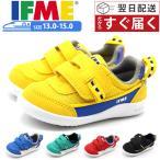 イフミー  IFME 上履き SC-0002 BLU  ブルー 18