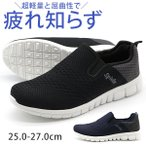 スニーカー メンズ 靴 スリッポン 黒 紺色 軽量 軽い 幅広 シンプル カジュアル ブラック ネイビー SPIELER JMS-1756