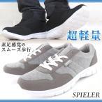 スニーカー ローカット メンズ 靴 SPIELER JMS-1764