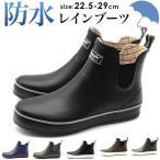 レインブーツ メンズ レディース 長靴 ショート 黒 ブラック 白 ホワイト グレー 雨 防滑 防水 Jolly Walk jw20088