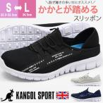 スニーカー レディース 靴 スリッポン ブラック グレー ネイビー 軽量 2way カンゴール スポーツ KANGOL SPORT KG9612