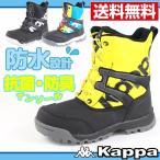 ブーツ スノー 子供 キッズ ジュニア 長靴 Kappa KP SBJ27 カッパ