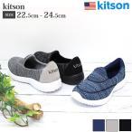 ショッピングkitson キットソン スニーカー レディース スリッポン おしゃれ シンプル かわいい ツイード風 カジュアル kitson KS-216