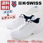 スニーカー ローカット メンズ レディース 靴 K-SWISS KSL02 ケースイス
