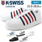 ショッピングイス ケースイス スニーカー メンズ ローカット シンプル お洒落 白 黒 復刻モデル K-SWISS CLASSIC 88 02248
