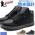 雅虎商城 - ラーキンス スニーカー ハイカット メンズ 靴 オシャレ 黒 チェック 防水 LARKINS L-6070B