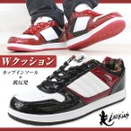 スニーカー ローカット メンズ 靴 LARKINS L-6164 ラーキンス