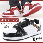 スニーカー ローカット メンズ 靴 LARKINS L-6166 ラーキンス