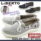 スリッポン デッキシューズ メンズ 靴 LiBERTO EDWIN L70255 リベルトエドウィン