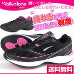 运动鞋 - L.A.GEAR Walk n tone 2062 トーニングシューズ ウォークントーン エルエーギア LAギア 8Colors