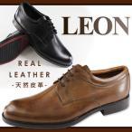 LEON 390 004502 メンズ 本革 ビジネスシューズ