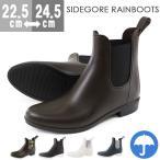 長靴 レディース-商品画像