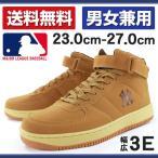 スニーカー ハイカット メンズ レディース 靴 MAJOR LEAGUE BASEBALL MLB-2011 メジャーリーグベースボール