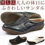 ショッピングサボ サンダル クロッグ メンズ 靴 M-THREE 2057