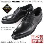 ビジネス シューズ メンズ 革靴 madras Walk MW5608S マドラス ウォーク