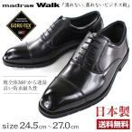 ビジネス シューズ メンズ 革靴 madras Walk MW5609S マドラス ウォーク