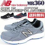 スニーカー ローカット メンズ 靴 New Balance MR360 ニューバランス