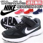 ナイキ スニーカー ローカット 子供 キッズ ジュニア 靴 NIKE REVOLUTION 3 PSV 819414 819417
