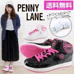 PENNY LANE 9952 レディース カジュアル スニーカー