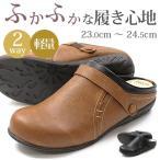 サンダル クロッグ レディース 靴 PENNY LANE 1186 1156