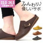 ショッピングサボ サンダル クロッグ レディース 靴 PENNY LANE 1196