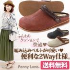 ショッピングサボ サンダル クロッグ レディース 靴 PENNY LANE 1202