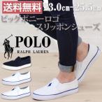 スニーカー スリッポン レディース 靴 POLO RALPH LAUREN SETH SLIP-ON 99715 ポロ ラルフローレン