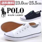 ショッピング靴 ポロ ラルフローレン スニーカー スリッポン 白 お洒落 シンプル POLO RALPH LAUREN RYLAND 99371