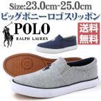 スニーカー スリッポン 靴 POLO RALPH LAUREN SETH SLIP-ON 99723 ポロ ラルフローレン