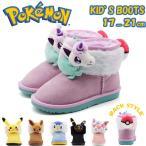 ポケモン ブーツ キッズ ジュニア 子供 靴 フェイクファーブーツ ポケットモンスター ピカチュウ Pokemon POK-3513