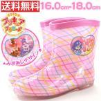 送料無料 あすつく 靴[16.0-18.0cm]PRECURE 5004/プリキュア/雨