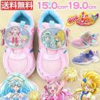 送料無料 あすつく 靴[15.0-19.0cm] かわいい ギフト プレゼント