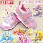 送料無料 あすつく 靴[15.0-19.0cm]PRECURE 5063 プリキュア LED